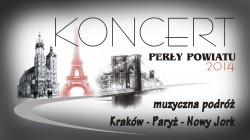 Perły Powiatu 2014 – Plebiscyt