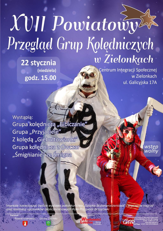 XVII Powiatowy Przegląd Grup Kolędniczych w Zielonkach @ Centrum Integracji Społecznej | Zielonki | małopolskie | Polska