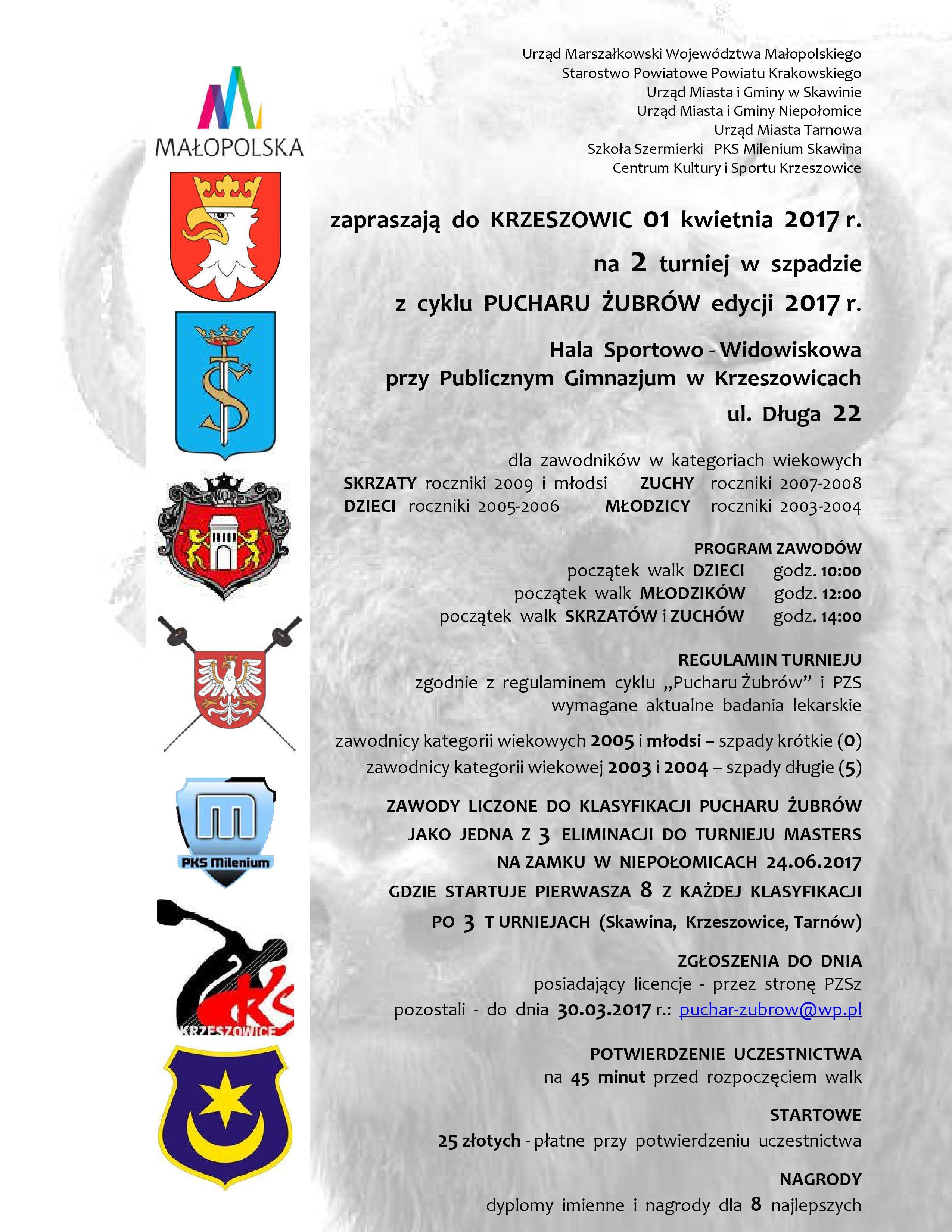 Puchar Żubrów - Krzeszowice @ Hala Sportowo-Widowiskowa Gimnazjum Publicznego im. A. Mickiewicza | Krzeszowice | małopolskie | Polska