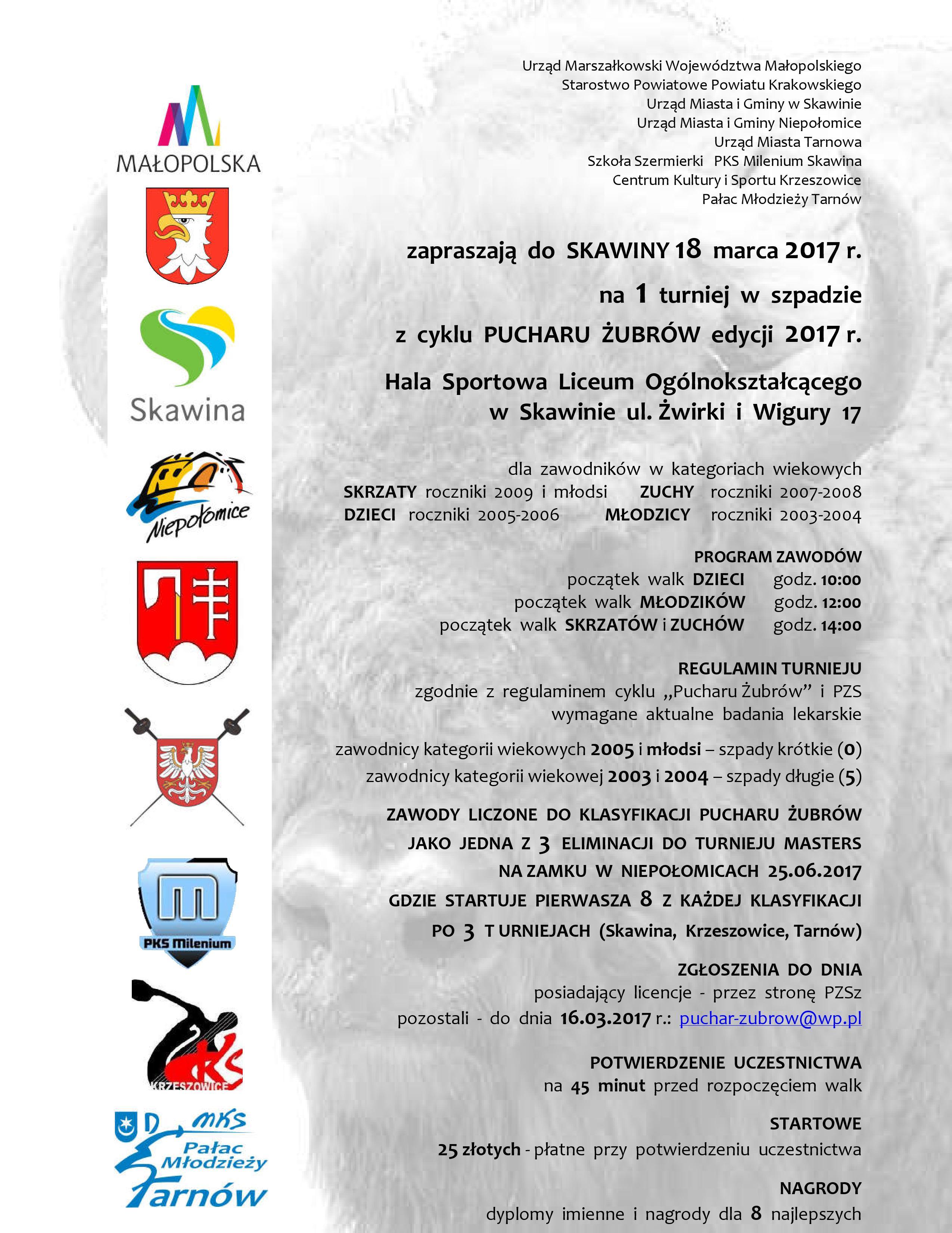 Puchar Żubrów - Skawina @ Hala Sportowa Liceum ogólnokształcącego | Skawina | małopolskie | Polska