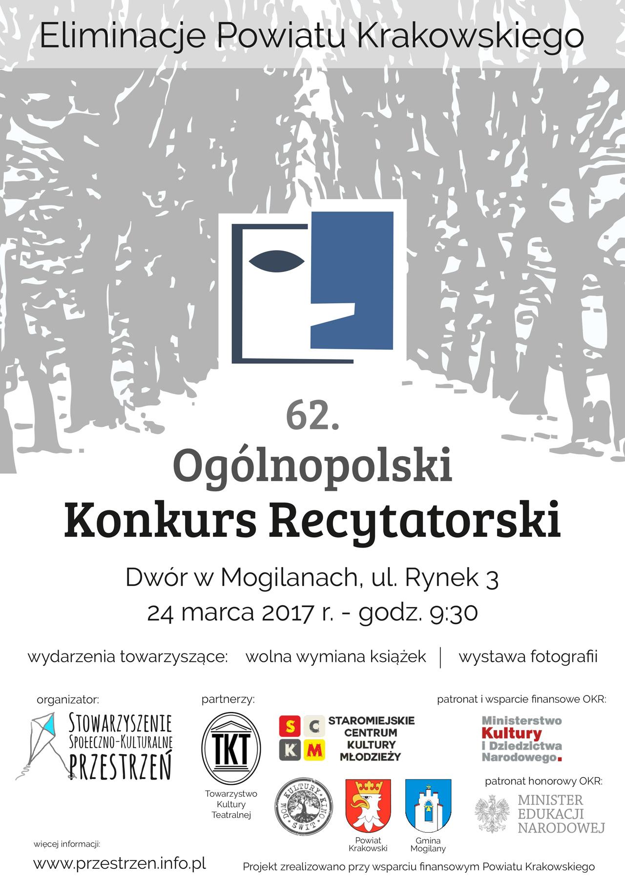 62. Ogólnopolski Konkurs Recytatorski @ Dwór w Mogilanach | Mogilany | małopolskie | Polska