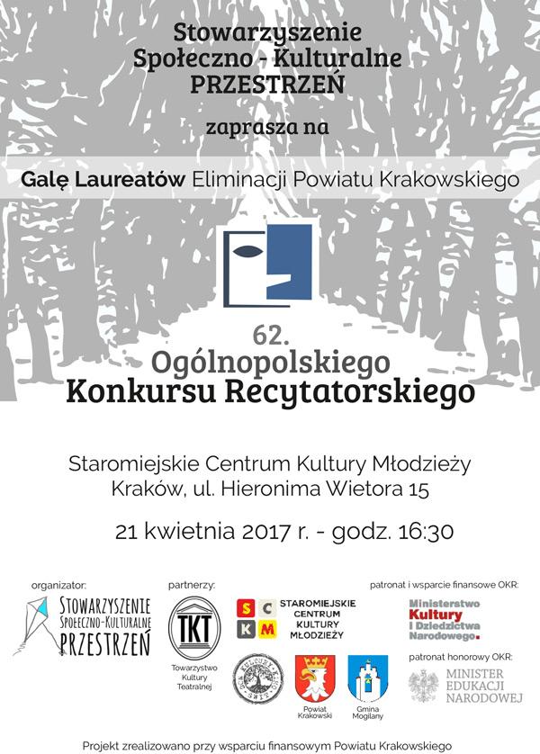 Gala Laureatów - 62. Ogólnopolski Konkurs Recytatorski (etap powiatowy) @ Staromiejskie Centrum Kultury Młodzieży | Kraków | małopolskie | Polska