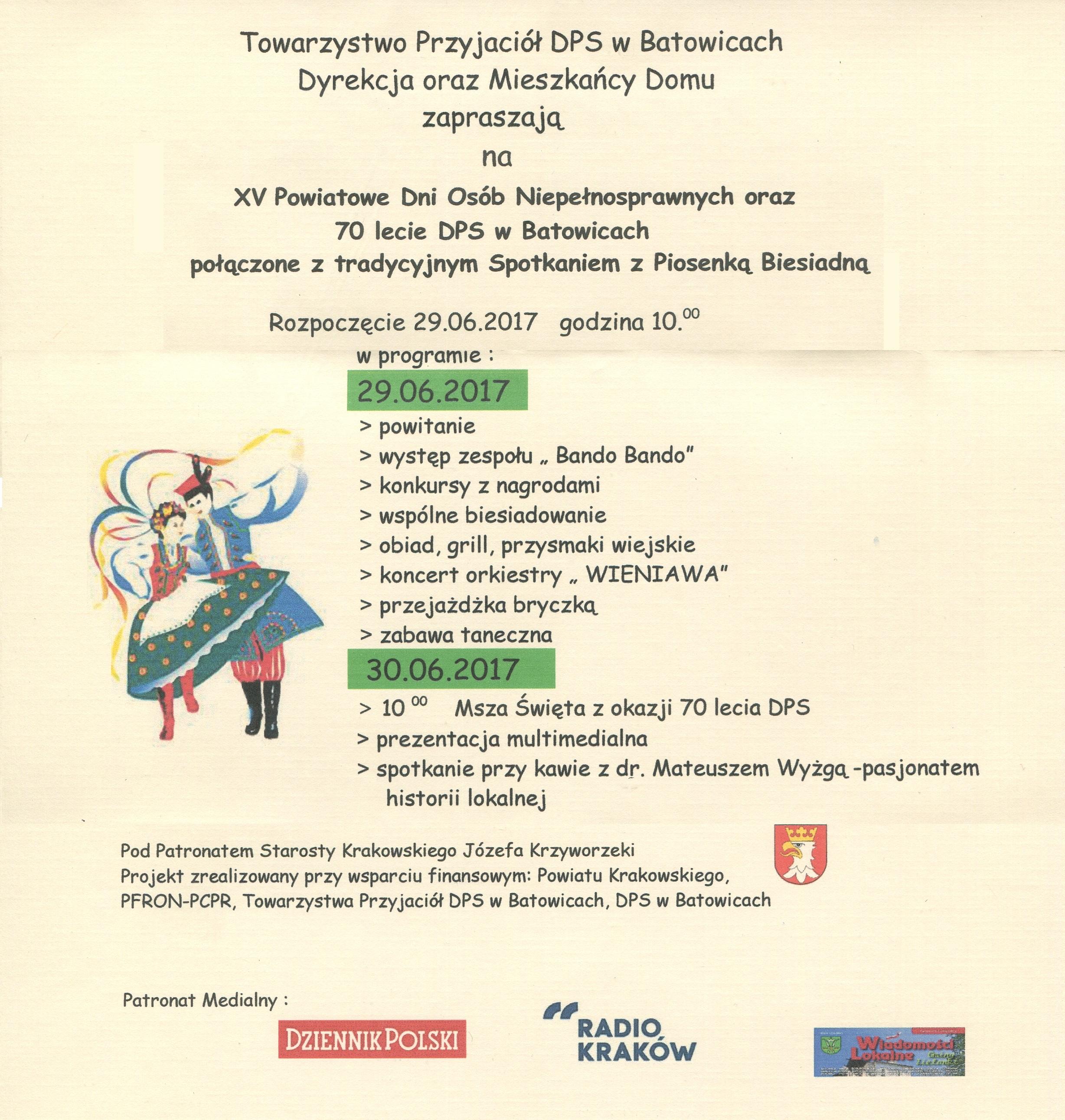 XV Powiatowe Dni Osób Niepełnosprawnych oraz 70-lecie DPS w Batowicach @ DPS Batowice | Batowice | małopolskie | Polska