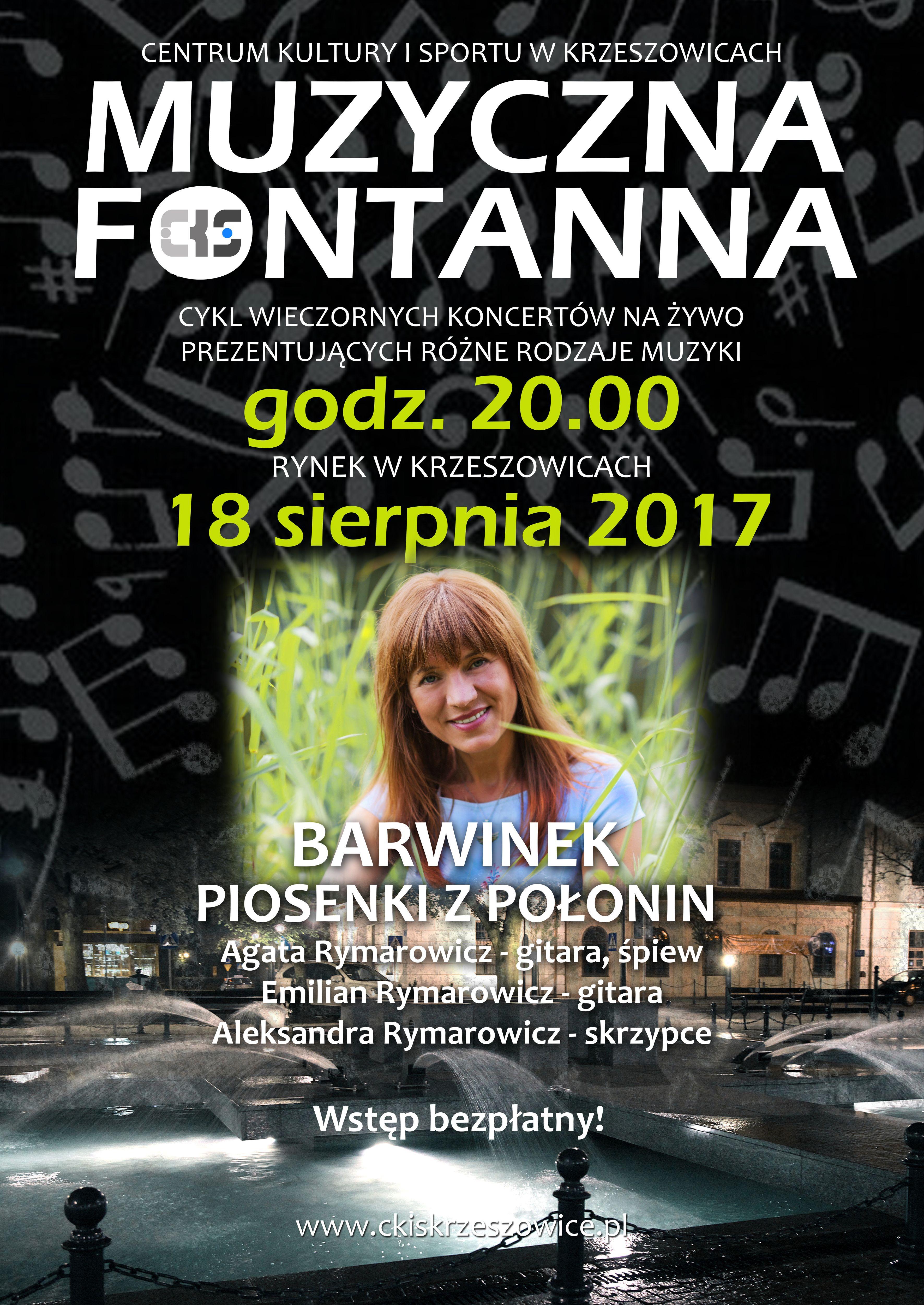 Muzyczna Fontanna @ Rynek | małopolskie | Polska