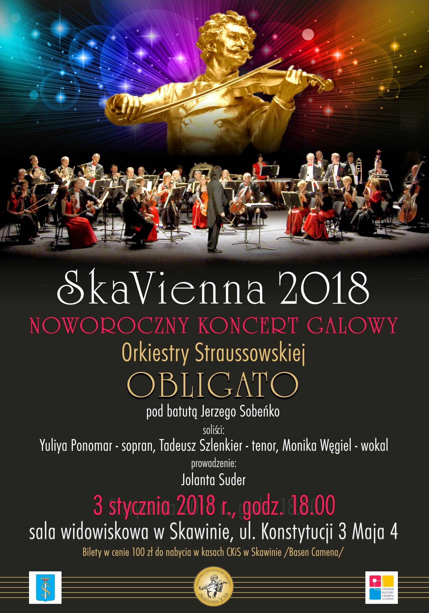 Noworoczny Koncert Galowy @ Sala widowiskowa w Skawinie | Skawina | małopolskie | Polska