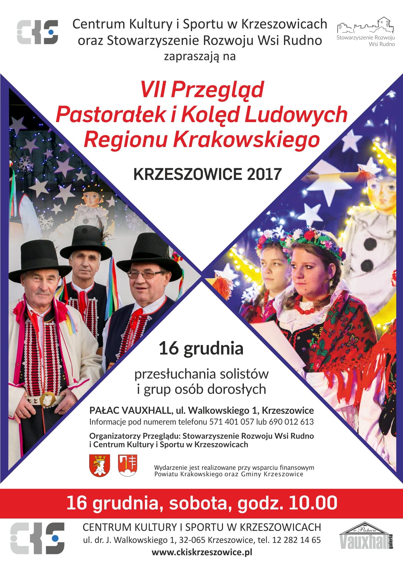 VII Przegląd Pastorałek i Kolęd Ludowych Regionu Krakowskiego @ Pałac Vauxhall | małopolskie | Polska