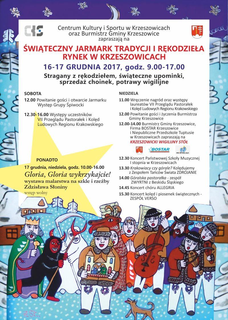 Jarmark Tradycji @ Rynek w Krzeszowicach | Krzeszowice | małopolskie | Polska