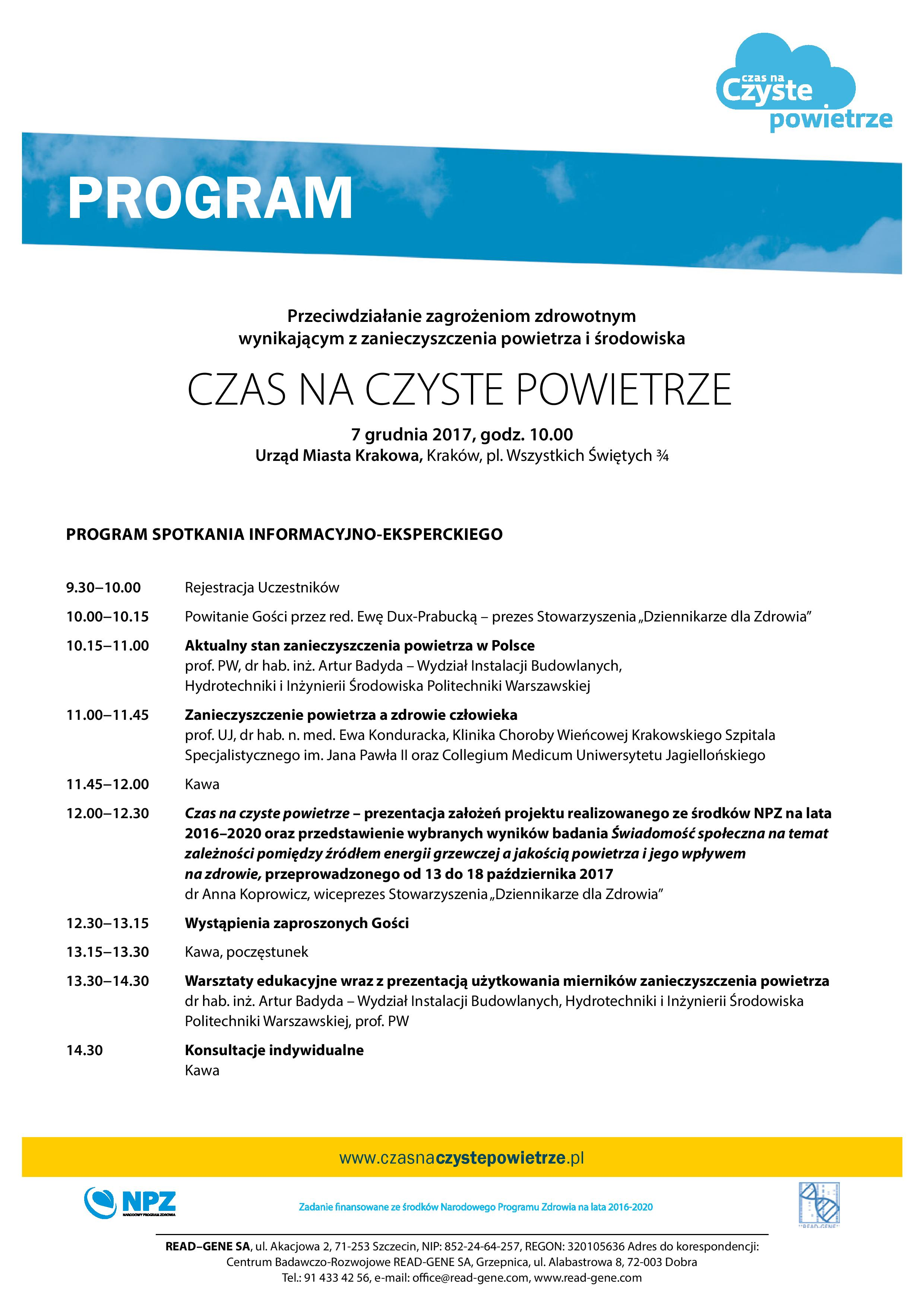 Program - Czas na czyste powietrze @ Urząd Miasta Krakowa | Kraków-Śródmieście | małopolskie | Polska