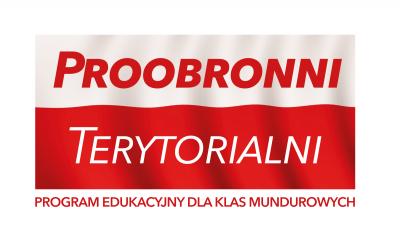 proobronni-logo-v2