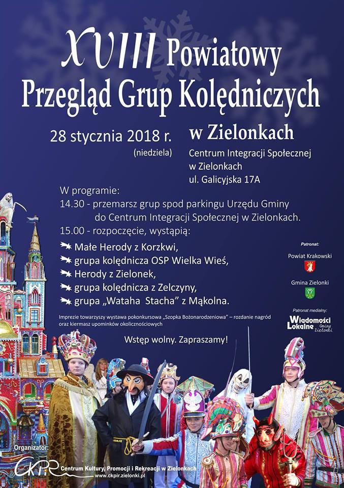 XVIII Powiatowy Przegląd Grup Kolędniczych @ Centrum Integracji Społecznej w Zielonkach | Zielonki | małopolskie | Polska