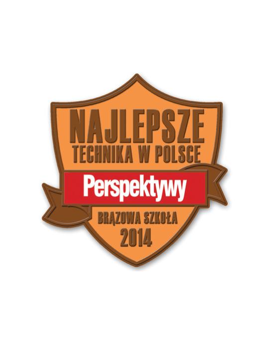 Brązowa Szkoła 2018 - logo
