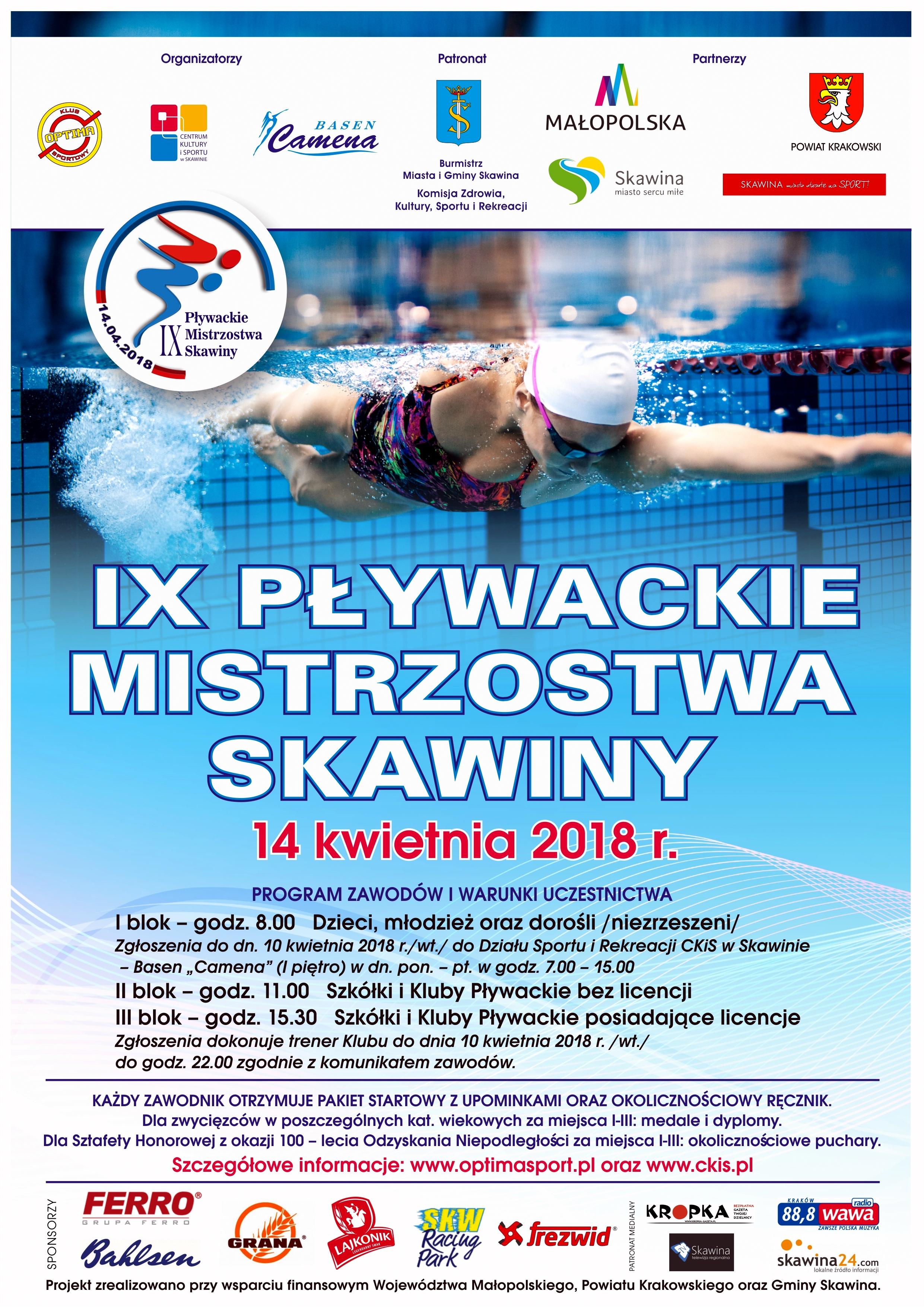 IX Pływackie Mistrzostwa Skawiny @ Basen Camena | Skawina | małopolskie | Polska