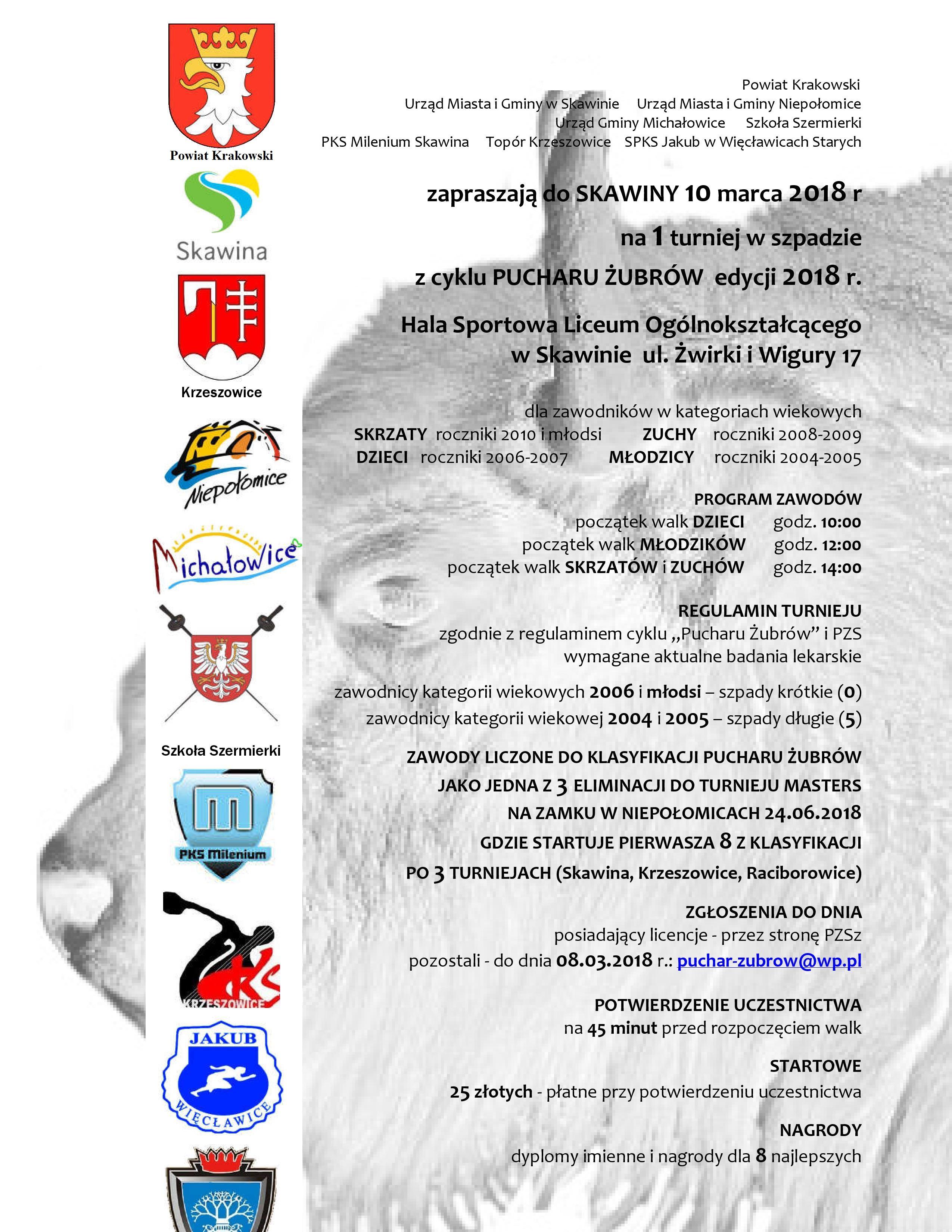 Puchar Żubrów - 1 turniej w szpadzie @ Hala Sportowa Liceum Ogólnokształcącego | Skawina | małopolskie | Polska