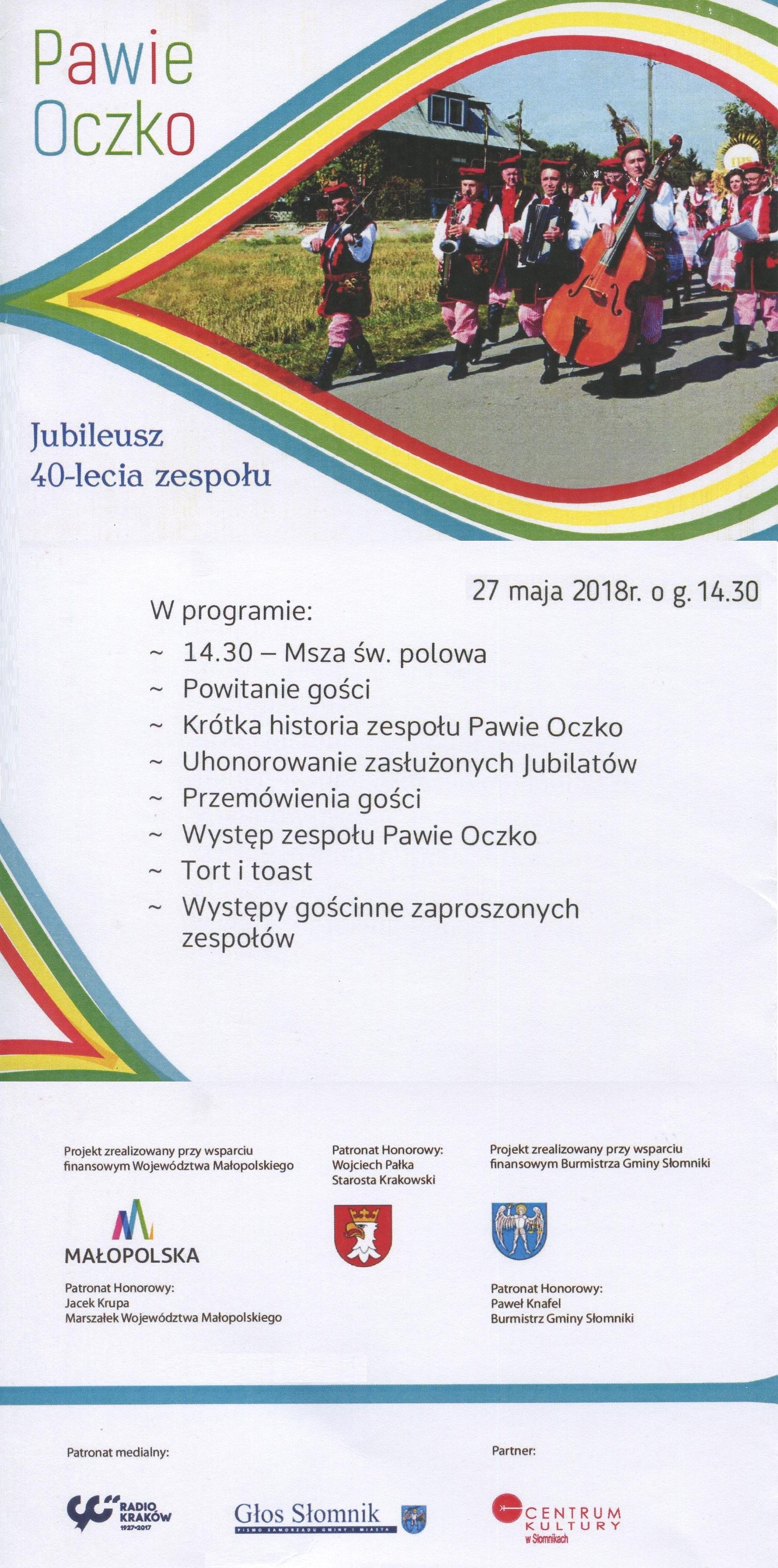 Jubileusz 40-lecia zespołu Pawie Oczko @ Szczepanowice | województwo łódzkie | Polska