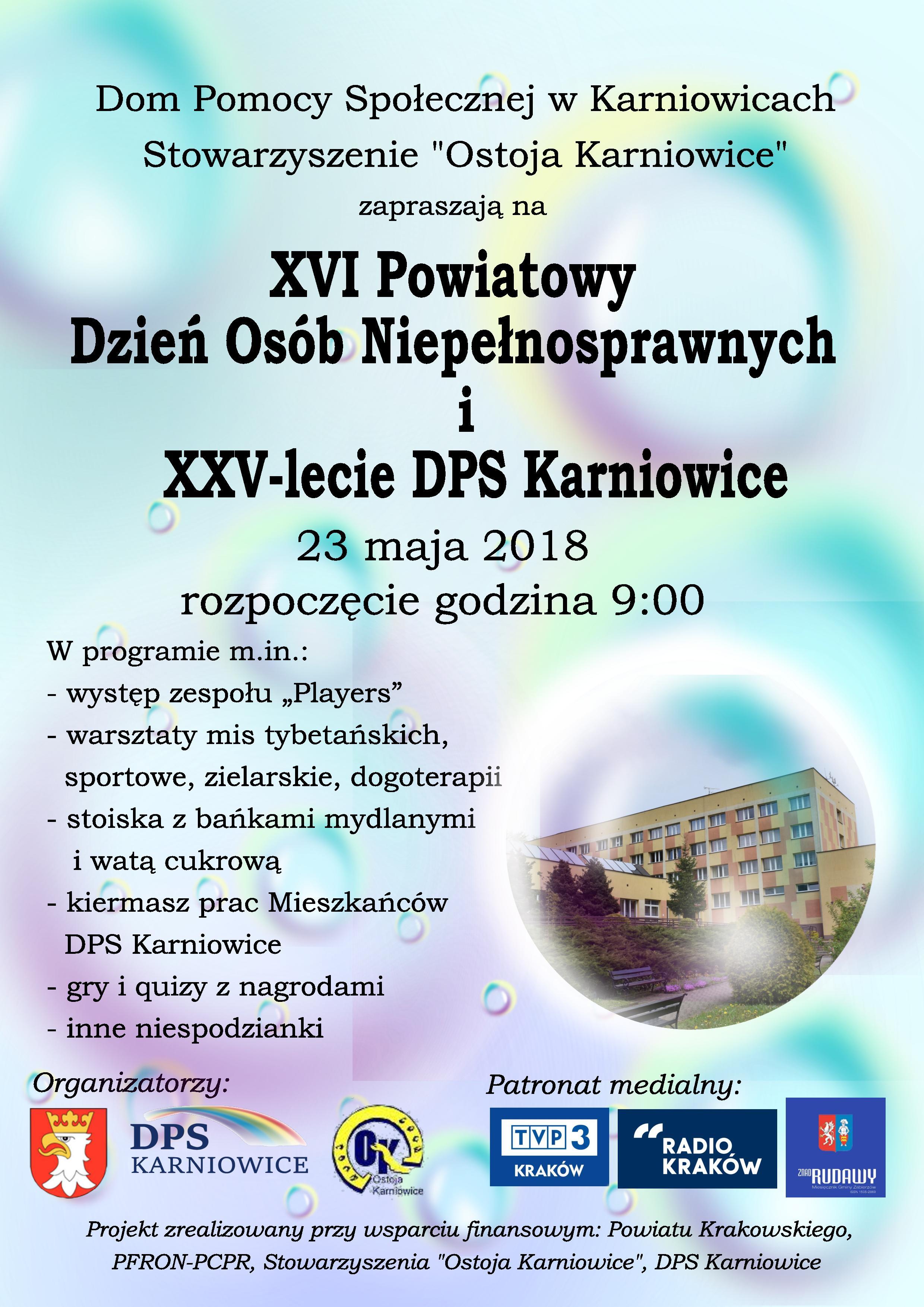 XVI Powiatowy Dzień Osób Niepełnosprawnych i XXV-lecie DPS Karniowice @ Karniowice | małopolskie | Polska