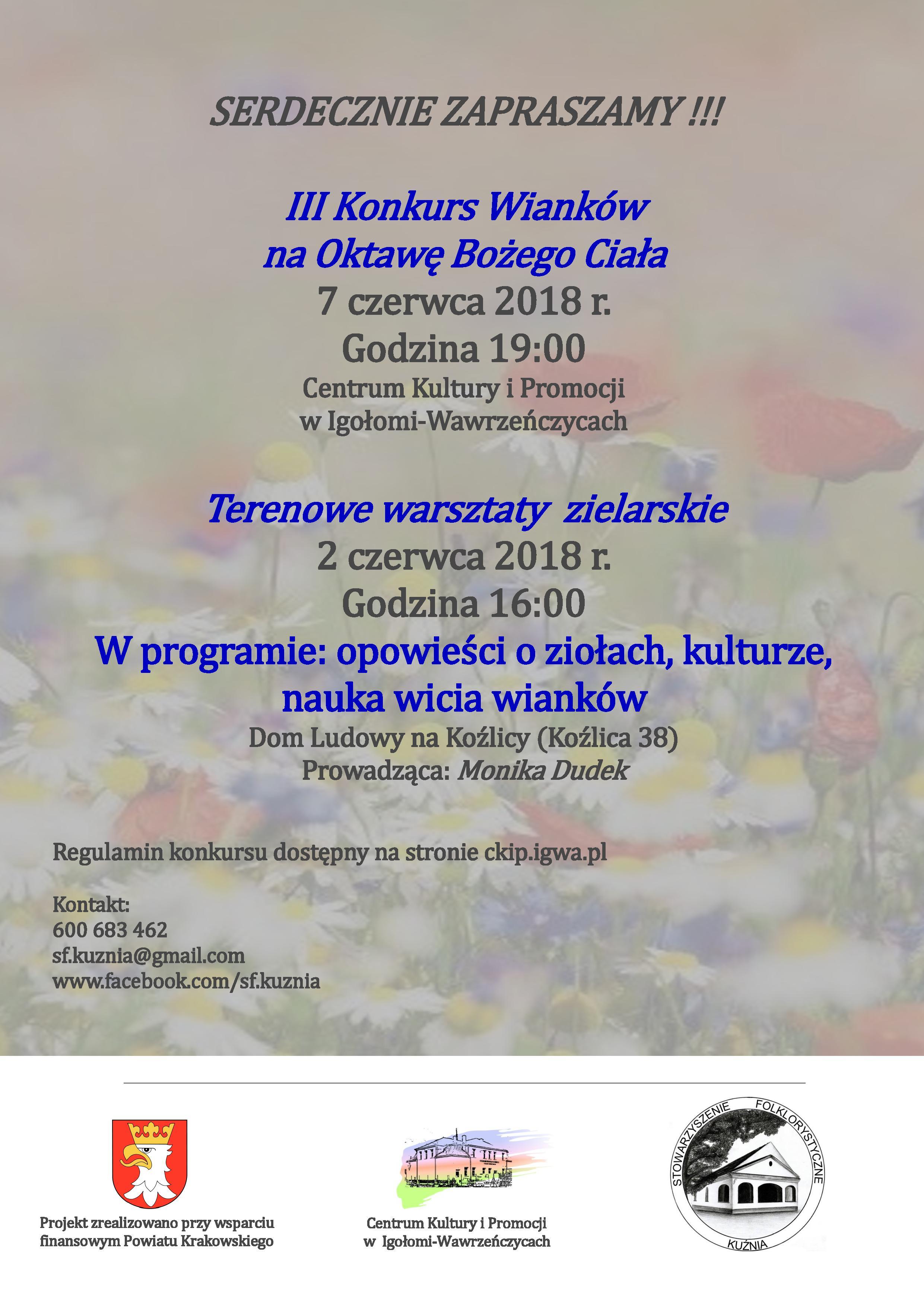 III Konkurs Wianków na Oktawę Bożego Ciała / Terenowe warsztaty zielarskie @ Dom Ludowy na Koźlicy | Koźlica | małopolskie | Polska
