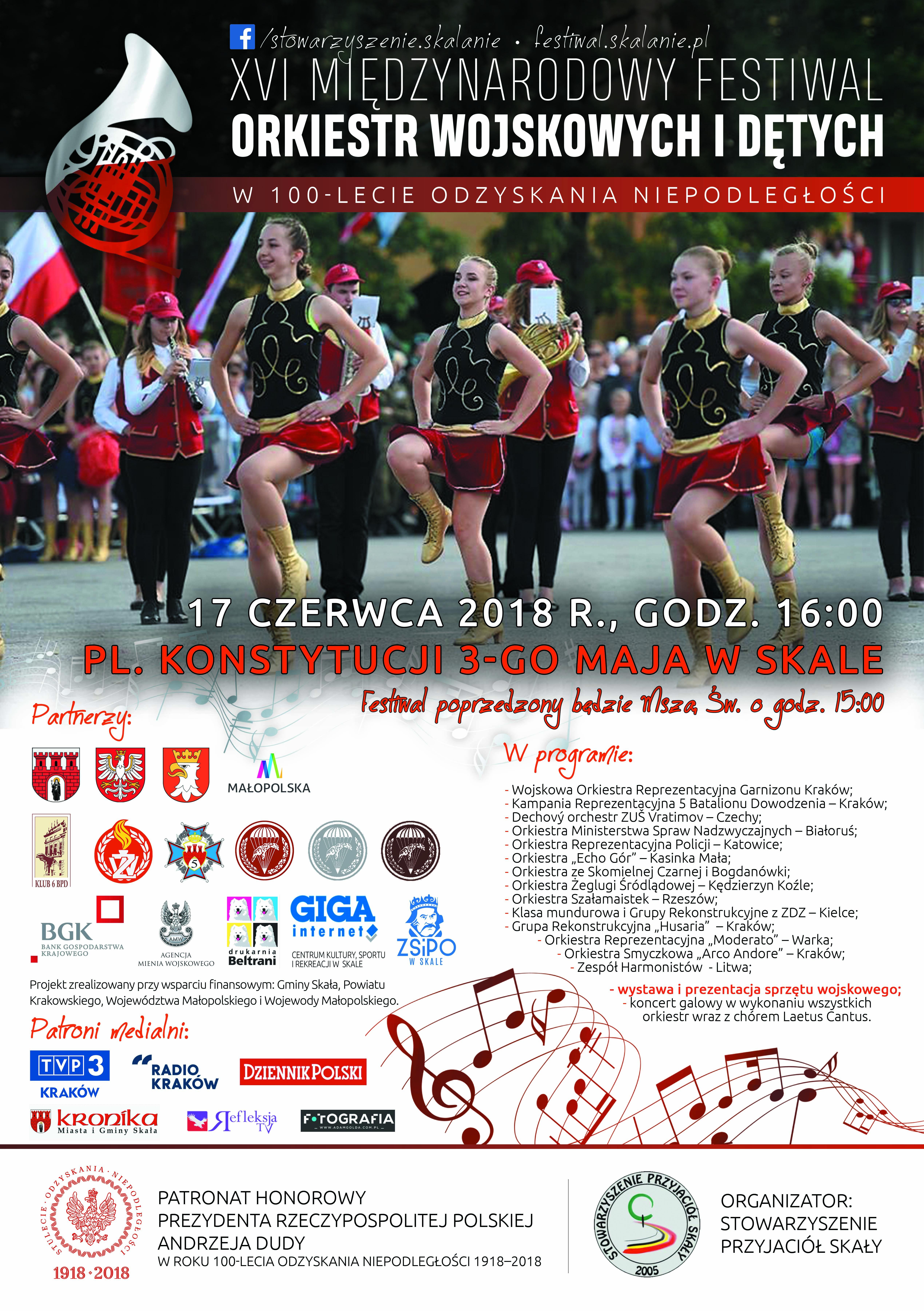 XVI Międzynarodowy Festiwal Orkiestr Wojskowych i Dętych @ Skała | małopolskie | Polska