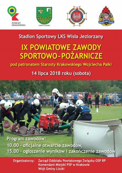 IX Powiatowe Zawody Sportowo-Pożarnicze w Jeziorzanach @ Stadion Sportowy LKS Wisła Jeziorzany | Jeziorzany | małopolskie | Polska