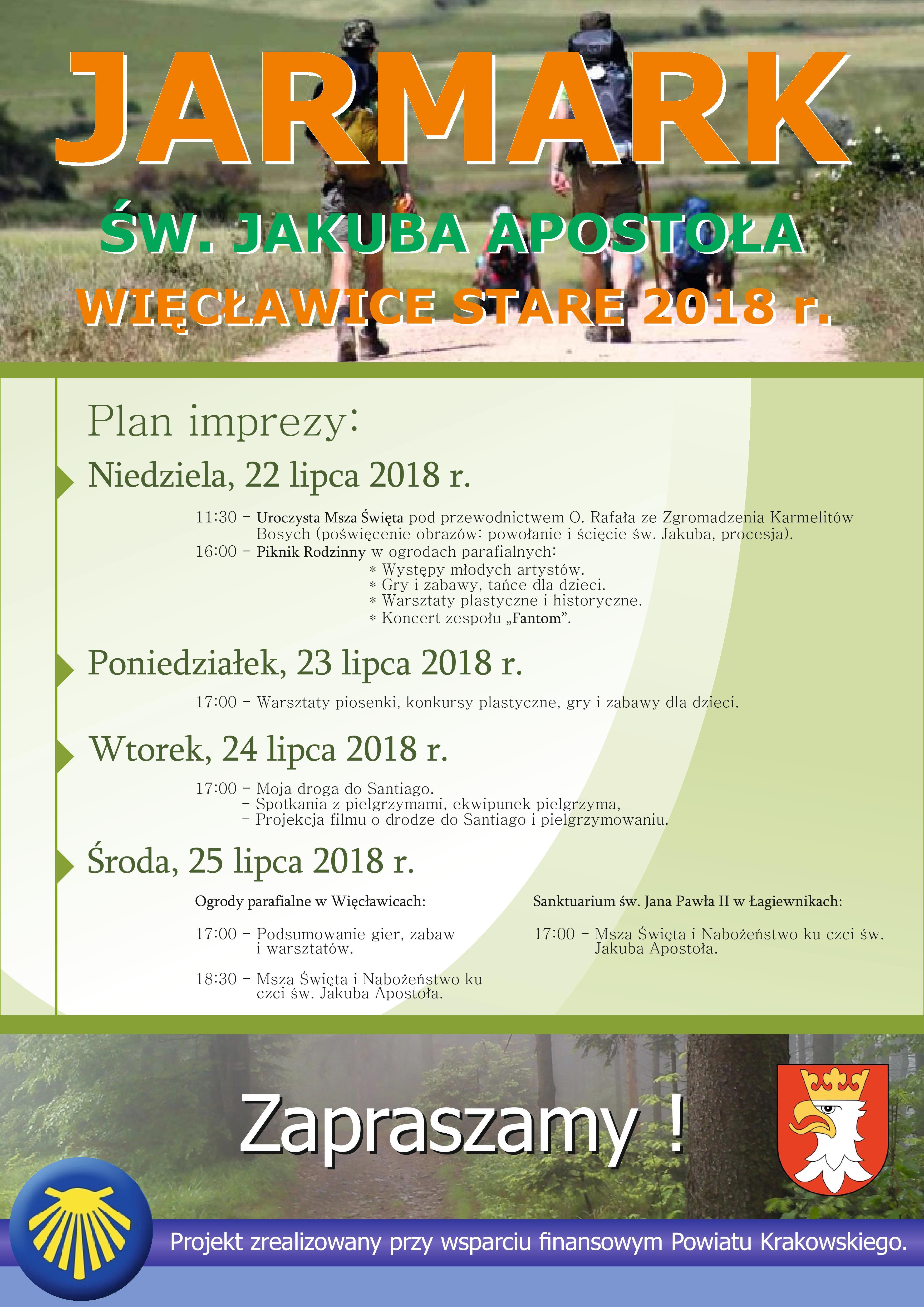 Jarmark św. Jakuba Apostoła @ Więcławice Stare | małopolskie | Polska