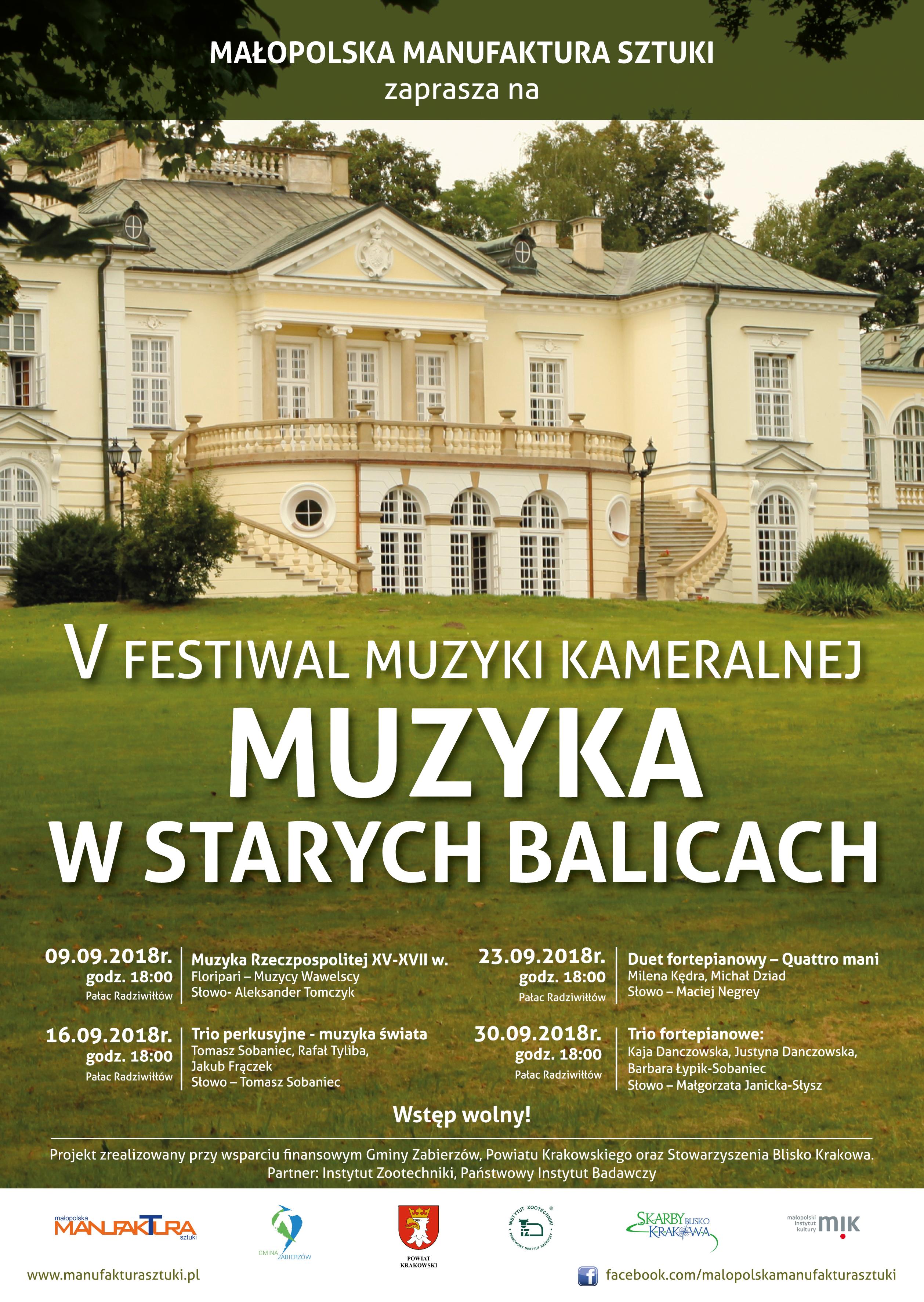 V Festiwal Muzyki Kameralnej pt. Muzyka w Starych Balicach @ Pałac Radziwiłłów | Balice | małopolskie | Polska