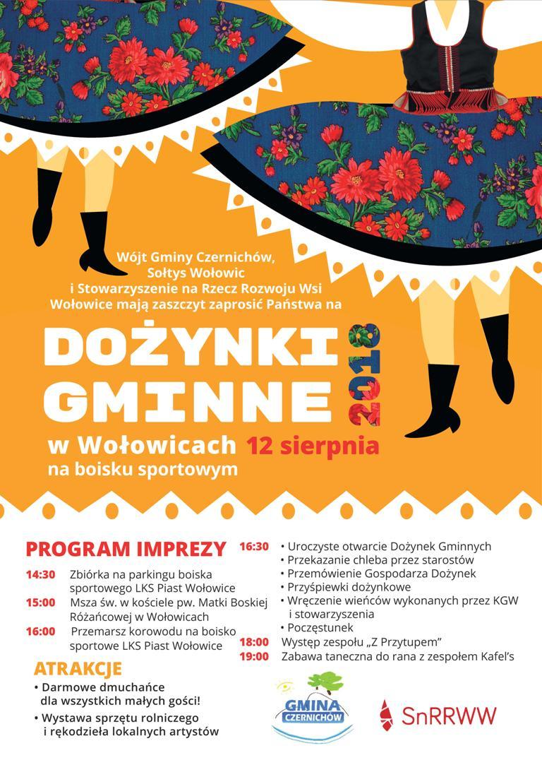 Dożynki Gminy Czernichów @ Boisko sportowe | Wołowice | małopolskie | Polska