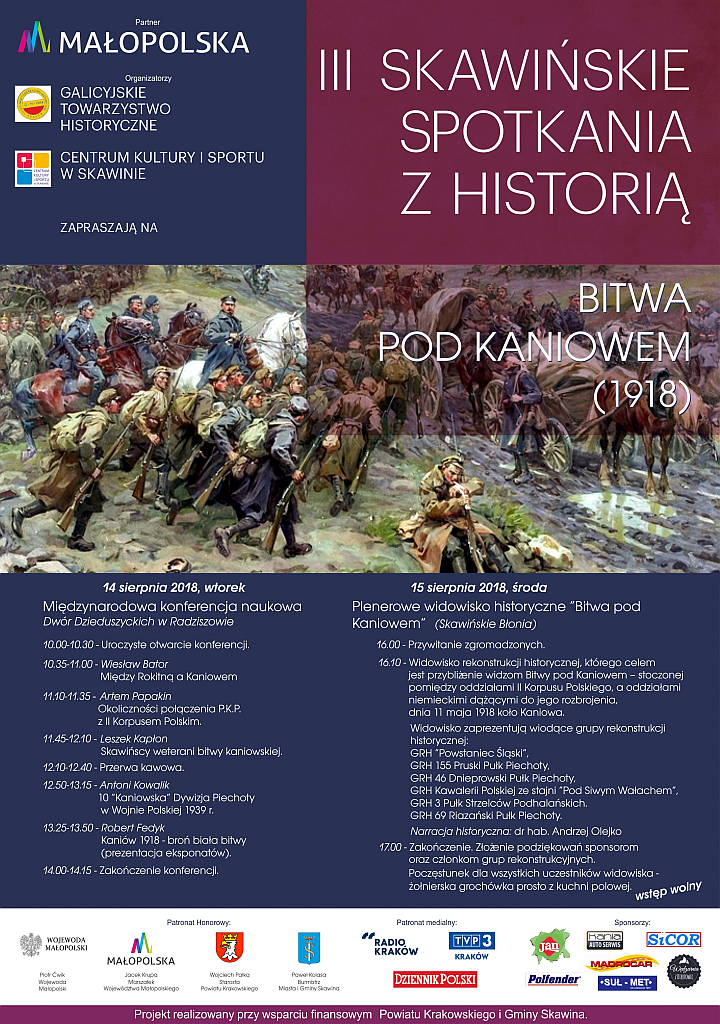 III Skawińskie Spotkania z Historią @ małopolskie | Polska
