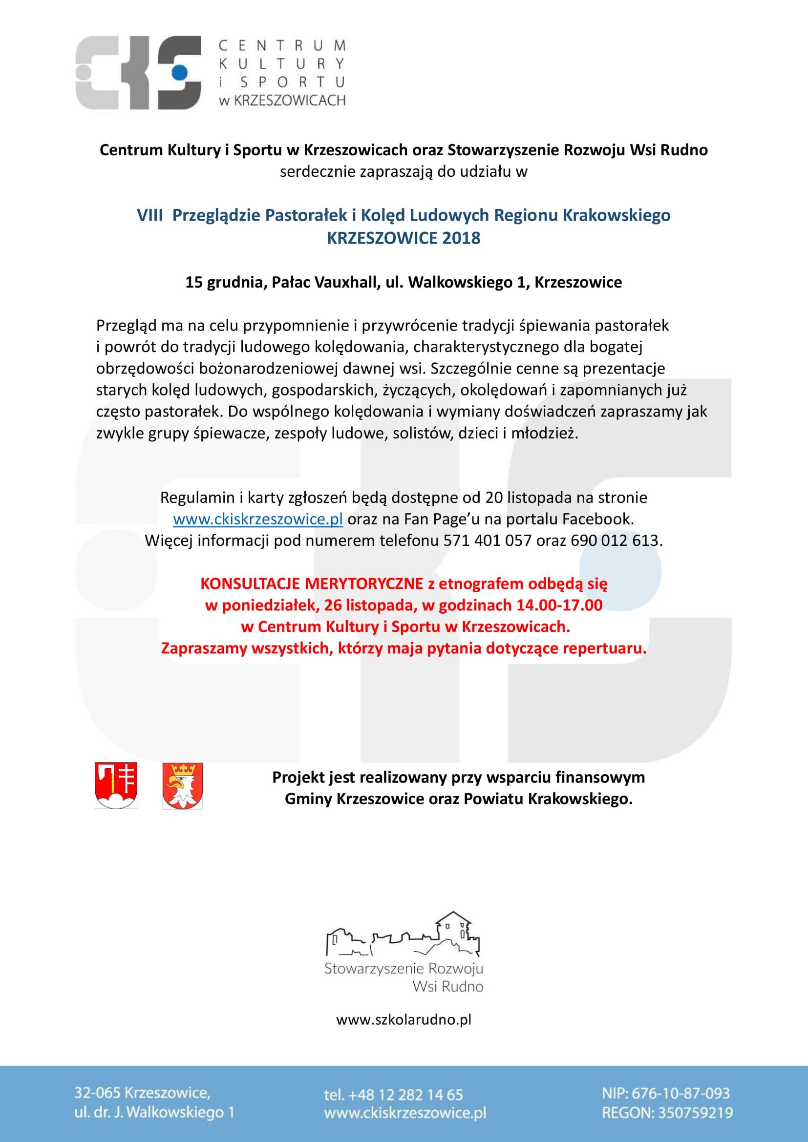 VIII Przegląd Pastorałek i Kolęd Ludowych Regionu Krzeszowickiego @ Pałac Vauxhall | Krzeszowice | małopolskie | Polska