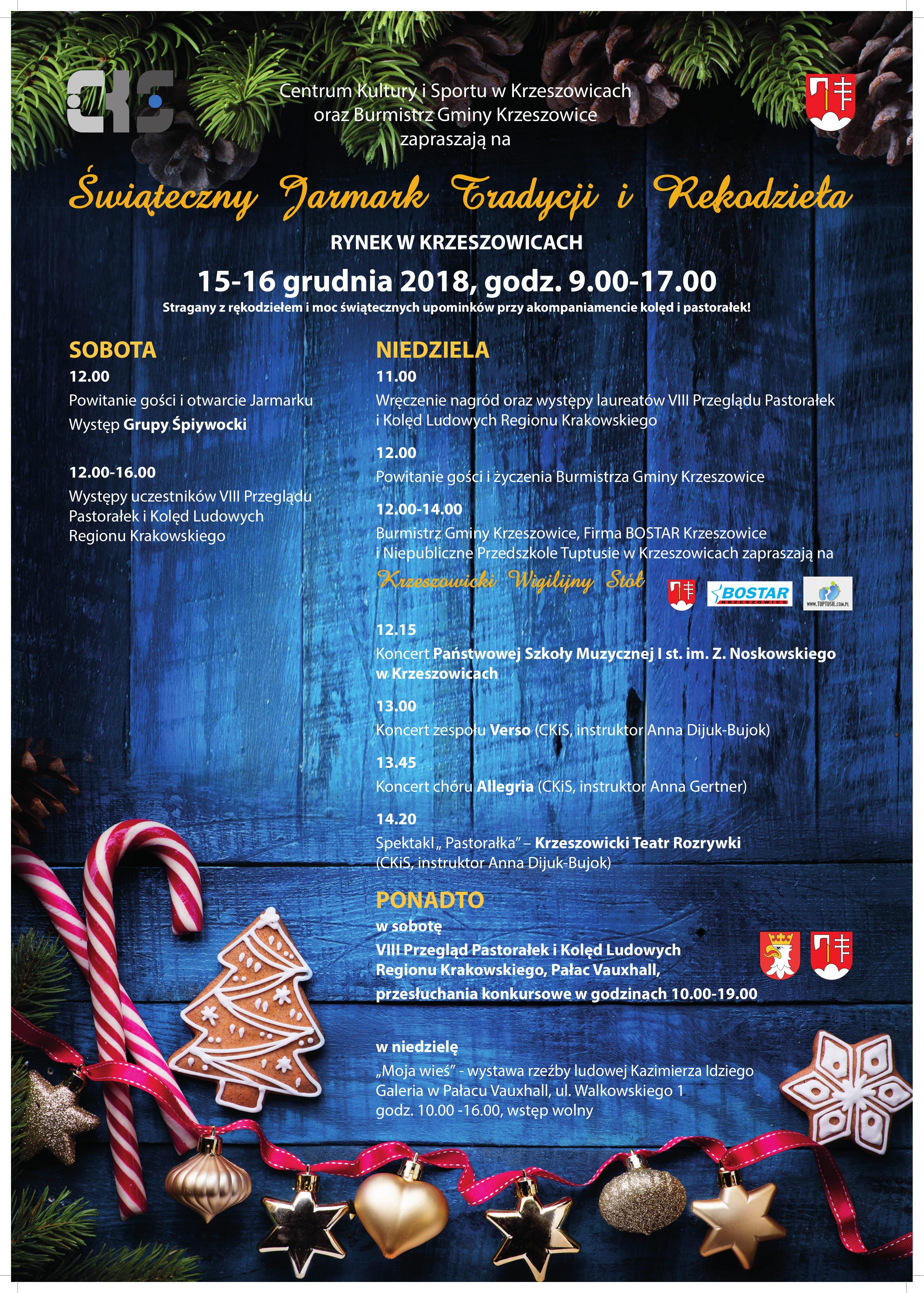 Świąteczny Jarmark Tradycji i Rękodzieła @ Krzeszowice | małopolskie | Polska
