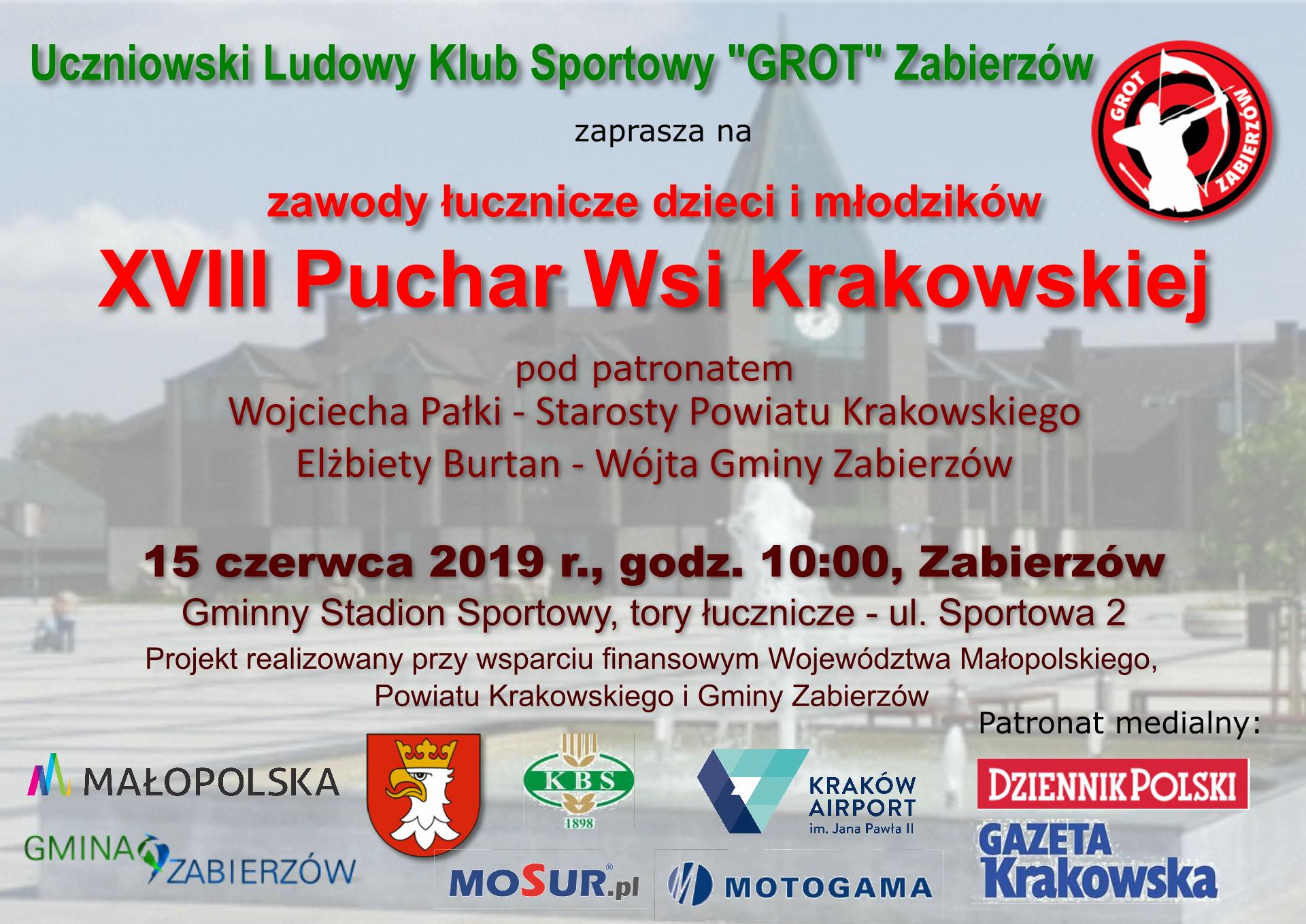XVIII Puchar Wsi Krakowskiej