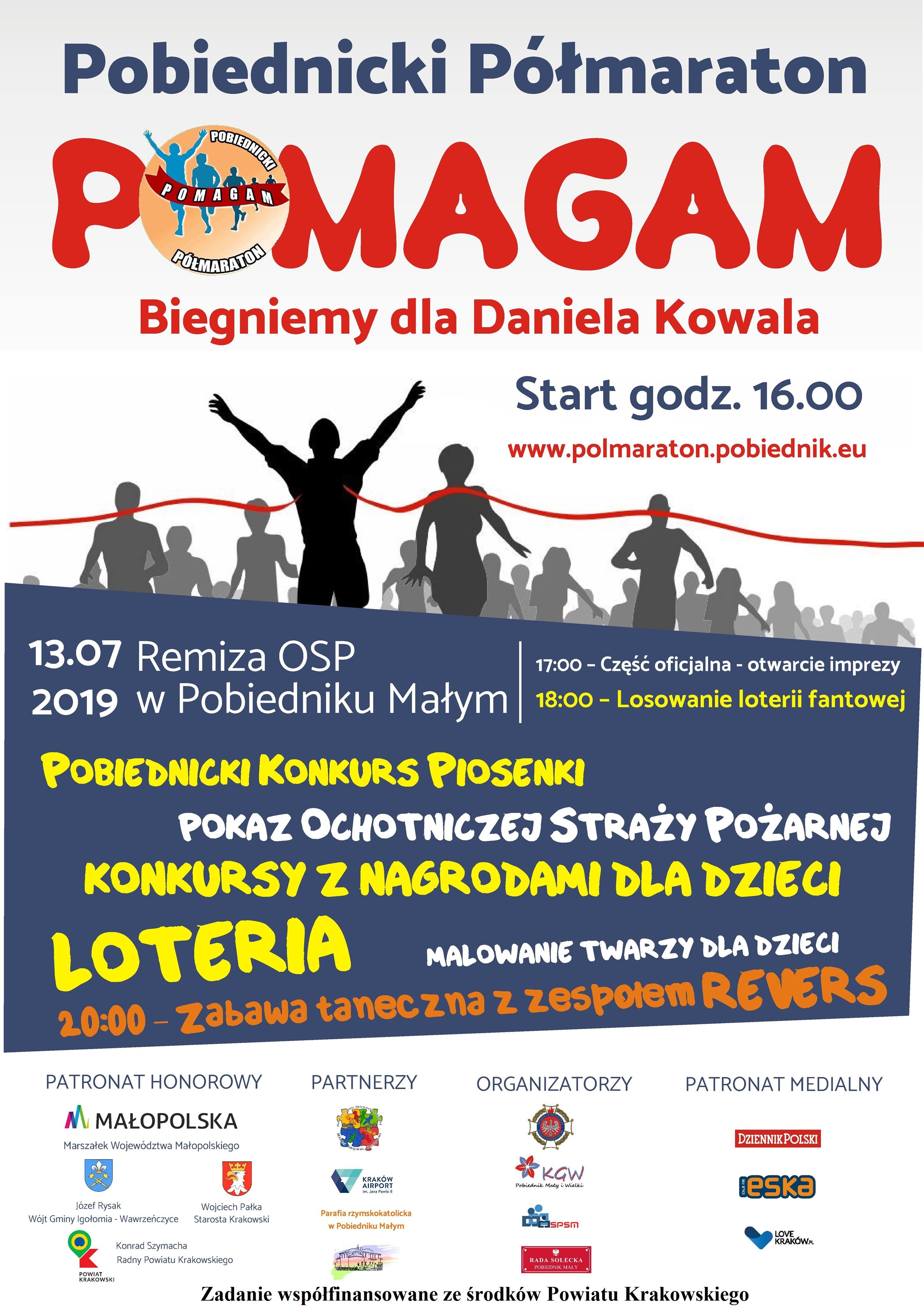 Pobiednicki Półmaraton @ Remiza OSP | Pobiednik Mały | małopolskie | Polska