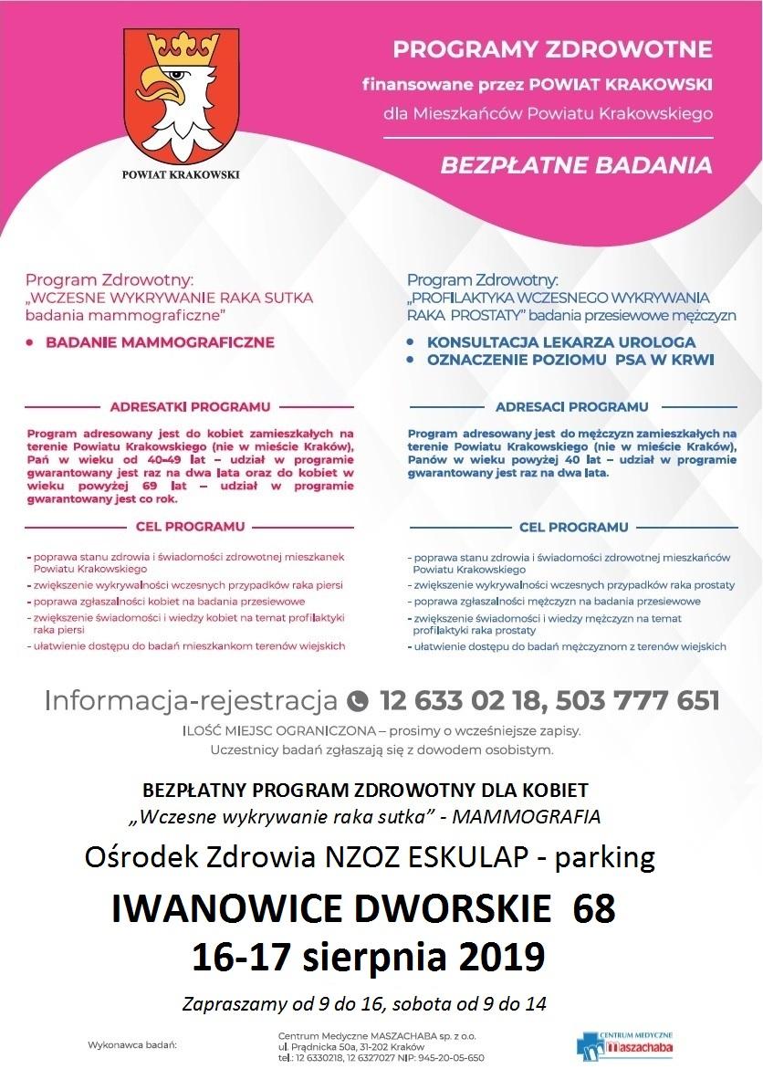 Bezpłatne badania w Iwanowicach Dworskich @ Iwanowice Dworskie | małopolskie | Polska