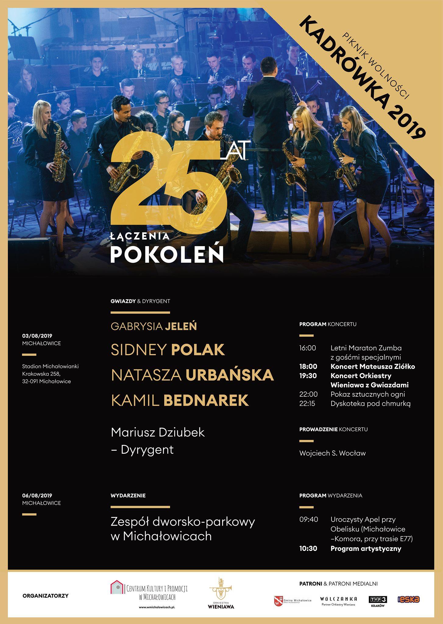 25 lat łączenia pokoleń / Kadrówka 2019 @ Michałowice | małopolskie | Polska
