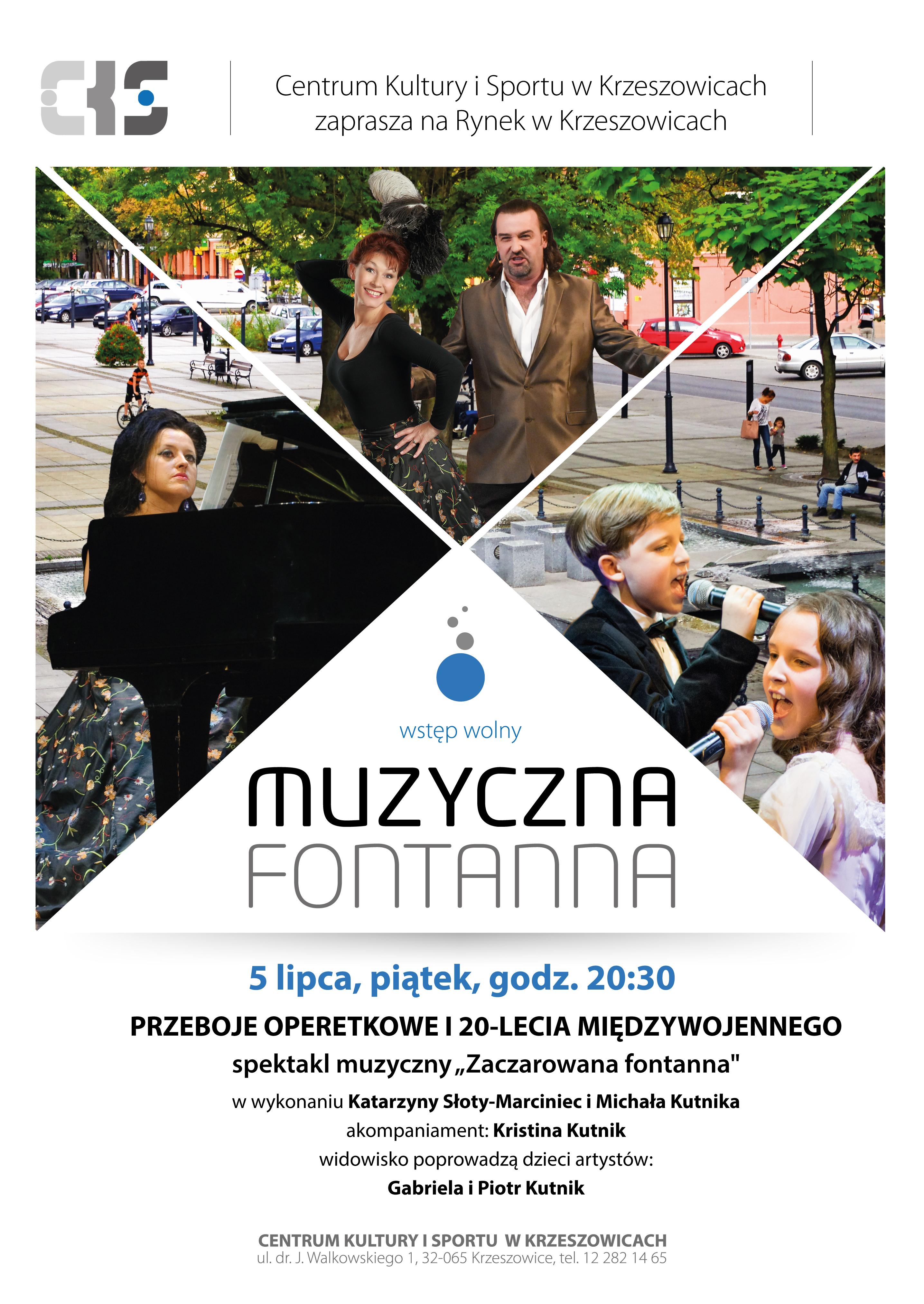 Muzyczna Fontanna @ Krzeszowice | małopolskie | Polska