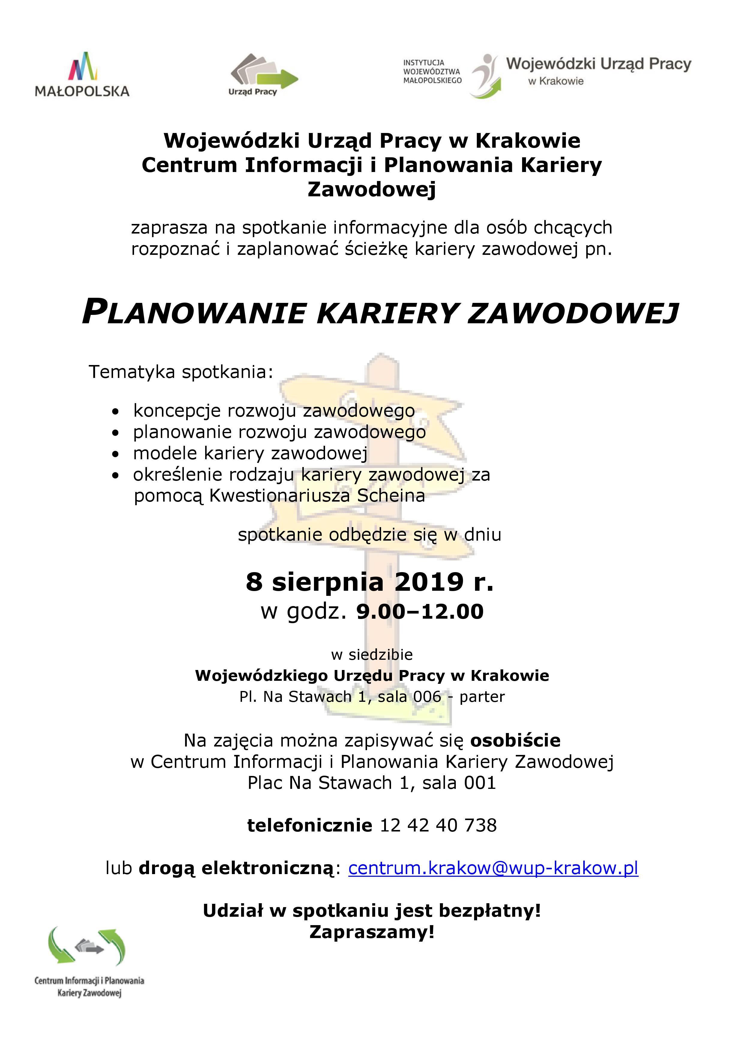 Planowanie kariery zawodowej @ Wojewódzki Urzad Pracy | Kraków | małopolskie | Polska