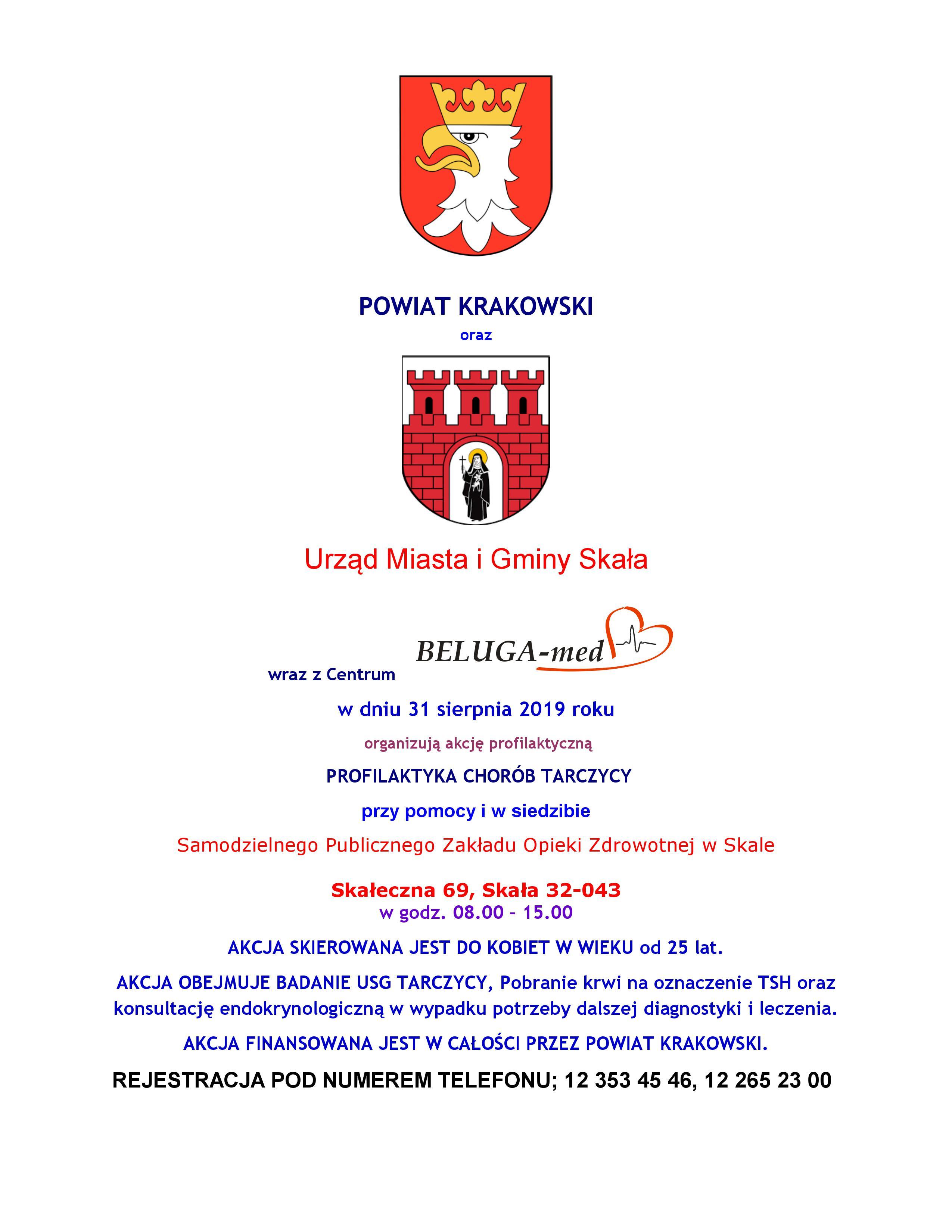 Akcja zdrowotna - Profilaktyka chorób tarczycy @ Samodzielny Publiczny Zakład Opieki Zdrowotnej | małopolskie | Polska