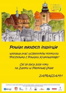 Powiat Młodych Inspiruje - wystawa @ Zamek Pieskowa Skała | Sułoszowa | małopolskie | Polska