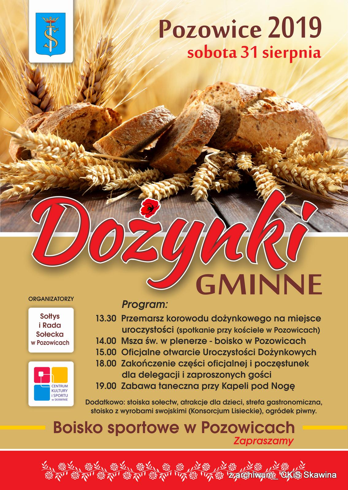 Dożynki Gminny Skawina w Pozowicach @ Pozowice | małopolskie | Polska