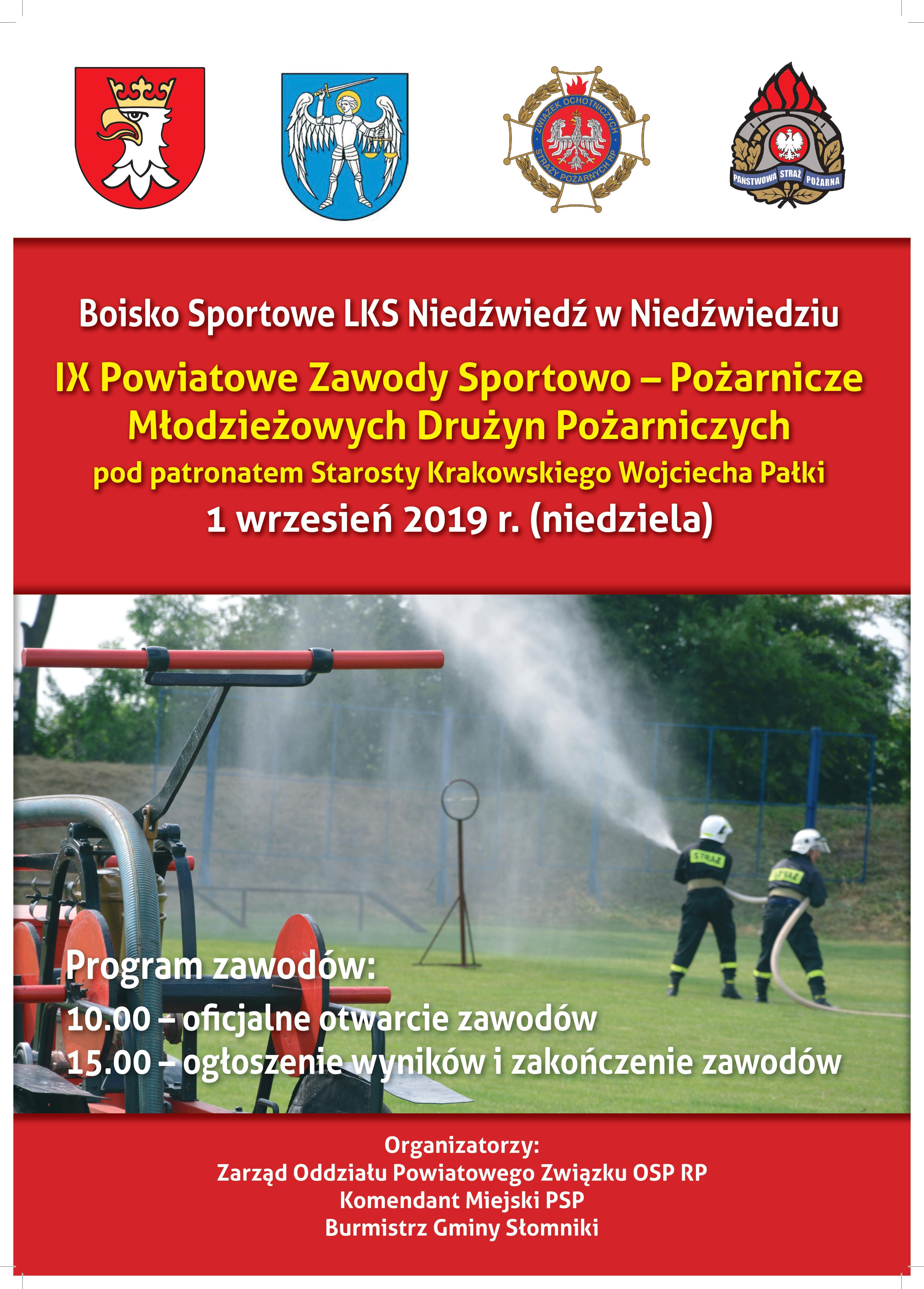 IX Powiatowe Zawody Sportowo-Pożarnicze Młodzieżowych Drużyn Pożarniczych @ Boisko Sportowe LKS Niedźwiedź | Słomniki | małopolskie | Polska