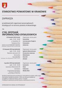 Spotkanie informacyjno-dyskusyjne z organizacjami pozarządowymi - Czernichów, Jerzmanowice-Przeginia, Krzeszowice, Zabierzów @ Nawojowa Góra | małopolskie | Polska