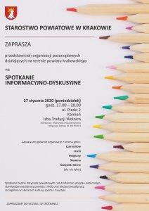 Spotkanie informacyjno-dyskusyjne z organizacjami pozarządowymi @ Izba Tradycji Wolnica | Kamień | małopolskie | Polska