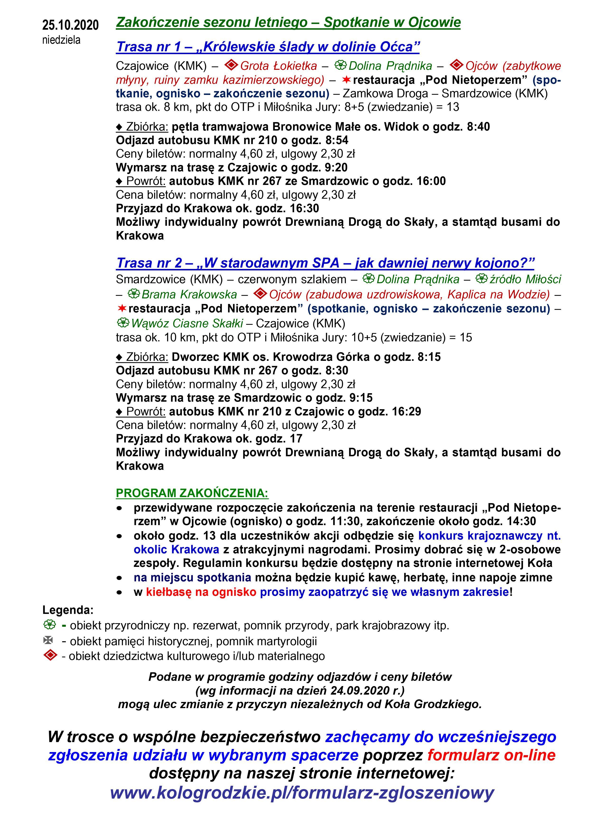 """Plakat 48. akcji """"Nie siedź w domu – idź na wycieczkę"""" str.3"""