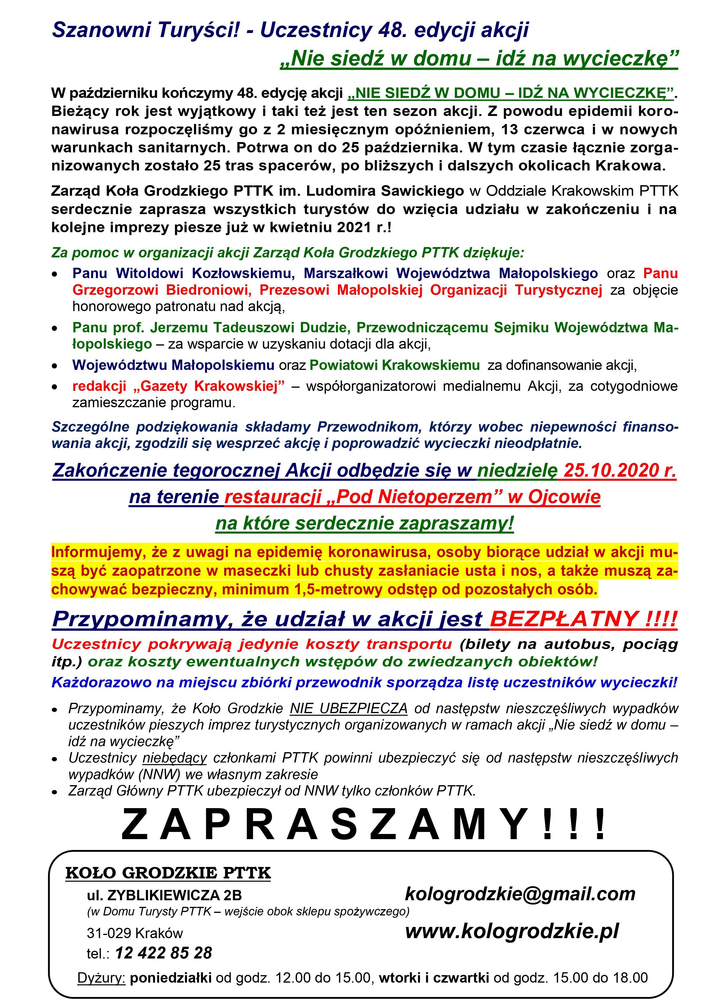 """Plakat 48. akcji """"Nie siedź w domu – idź na wycieczkę"""" str.4"""